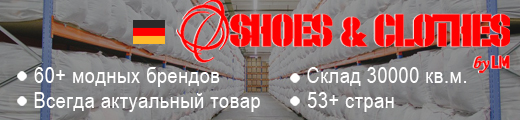 Shoes&Clothes by LM GmbH